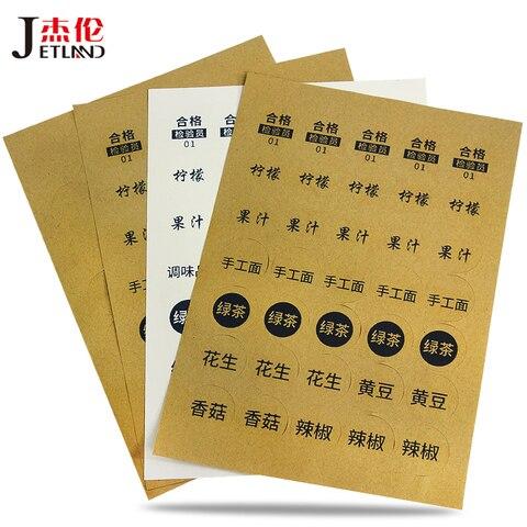 a4 etiqueta redonda da etiqueta folhas cortadas a4 branco lustroso etiquetas adesivas do papel de