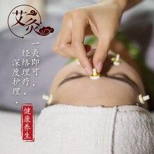 80 pcs face acupuncture massage moxibustion moxa Beauty massage moxibustion