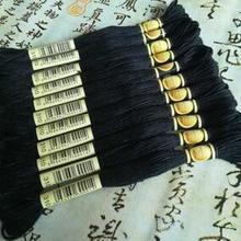 Oneroom 6th cxc две этикетки 310 черный крест нитки для вышивания крестиком DIY ручной работы Швейные принадлежности 12 шт