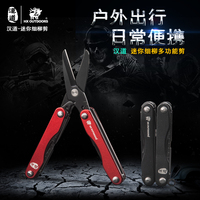 Multifunctional Folding Plier EDC Multitool Pocket Tools Plier Scredriver Bits Outdoor Survival Combination Multi Camping Knife