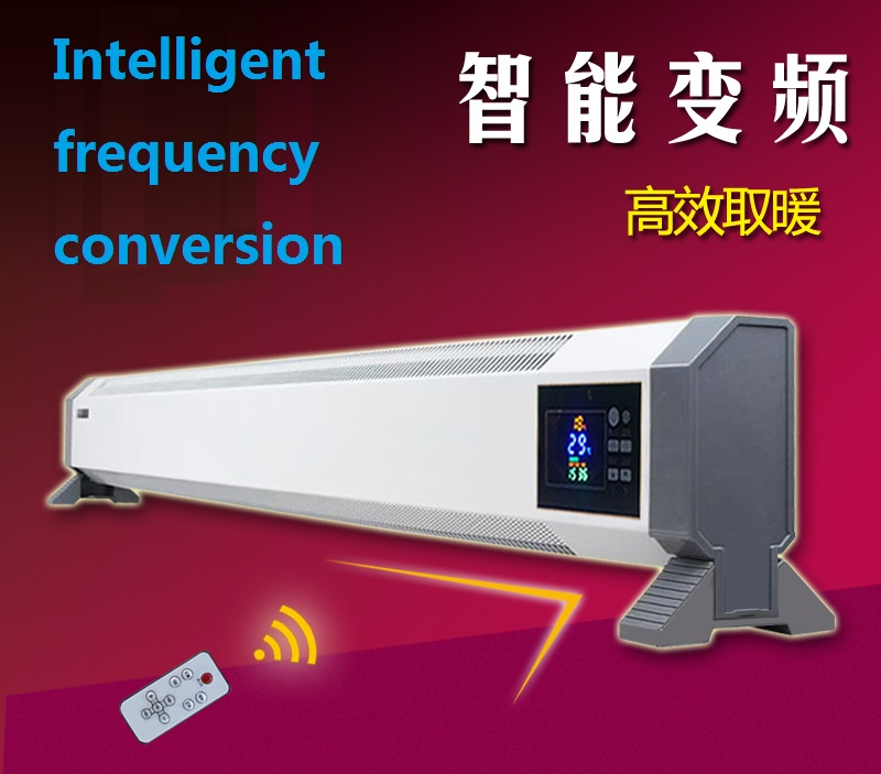 DJR-1500W2,free shipping,household electric heater,wifi remote control,electrical heater,Intelligent frequency conversion heater цена