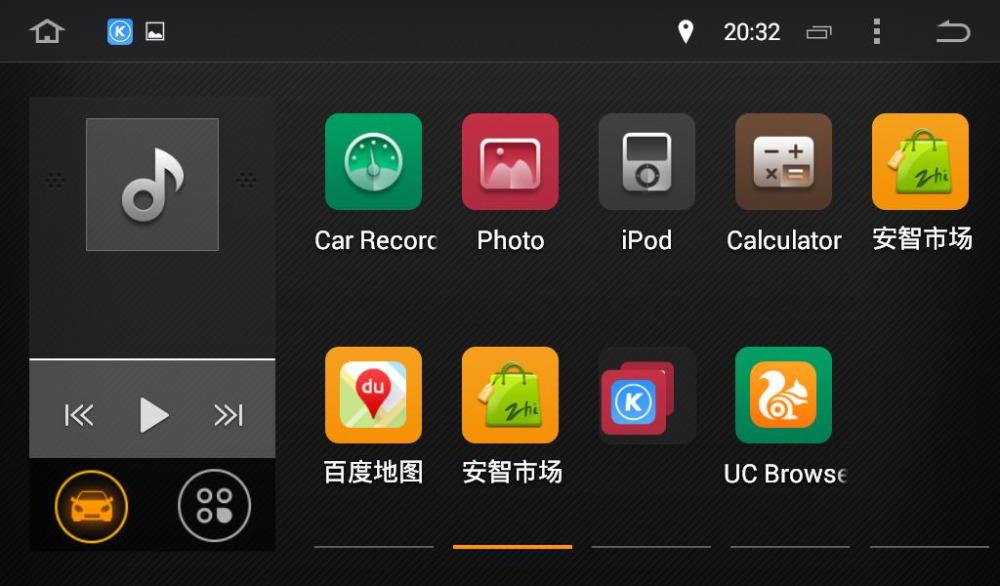 Screenshot_2011-01-01-20-32-45