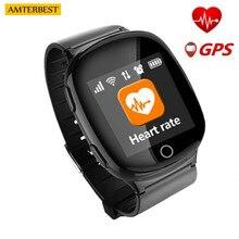 AMTERBEST monitor de freqüência cardíaca Relógio Inteligente GPS Posicionamento Idosos SOS Lembrete Medicina Lembrete Lembrete Sedentário Saúde Esportes