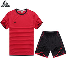LIDONG Men Boys kids girls survetement football 2017 jerseys soccer sets suits training pant sportswears clothing Breathable DIY(China)
