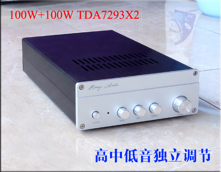 AT100 AC220V 100W+100W TDA7293 amplifiers With bass midrange treble adjustment 5pcs tda7293 zip 15 120v 100w