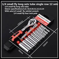 Ratchet Wrench Set Small Fly 1 4 Plus Long Sets Tube Single Row 12 Pieces Auto
