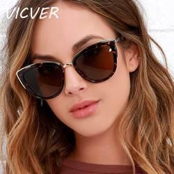 Cateye Солнцезащитные очки женские роскошные брендовые дизайнерские винтажные очки с градиентными линзами ретро в форме кошачьих глаз Солнце...