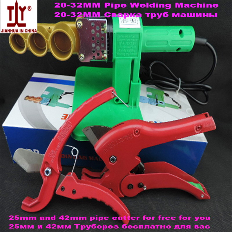 Free shippng 20-32mm AC 220V/110V 600W Plumber tool plastic pipe welding machine ppr pe pipe Tube Welders Automatic Heating 220v 600w pipe welding machine temperature controlled heating ppr pe pp tube pipe welding machine heads kits