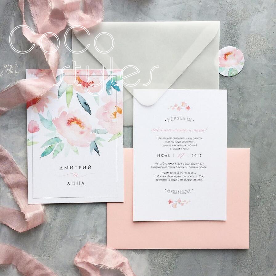 Us 500 0 Cocostyles Custom Exquisite Fl And Greenery Design Invitation Card With Tracing Paper Envelope For Forest Wedding In Cards