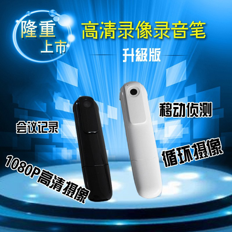 Network wireless monitoring camera WIFI mobile phone monitoring camera botnet detection by monitoring common network behaviors
