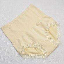 Cintura alta Tummy Controle Body Shaping Abdômen SlimUnderwear Mulheres Seamless Controle Calcinhas Roupa Interior Respirável 13 Cores