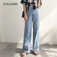 купить!  JUJULAND 2018 Новые джинсы для женщин Джинсы с высокой талией Женские синие джинсовые прямые брюки