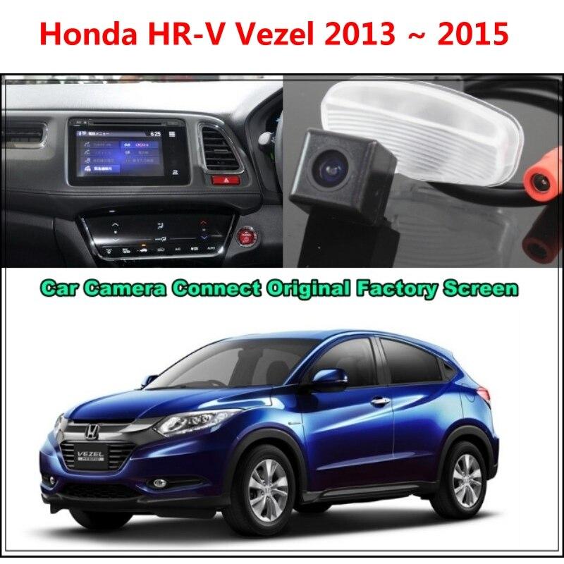 connect original factory screen monitor car camera for honda hrv hr v vezel 2013 2014 2015 high. Black Bedroom Furniture Sets. Home Design Ideas