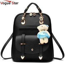 Vogue Star 2019 women backpack leather backpacks women travel bag school bags backpack women's travel bags Rucksack bolsas LS535(China)