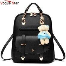 Vogue Star 2017 women backpack leather backpacks women travel bag school bags backpack women's travel bags Rucksack bolsas LS535