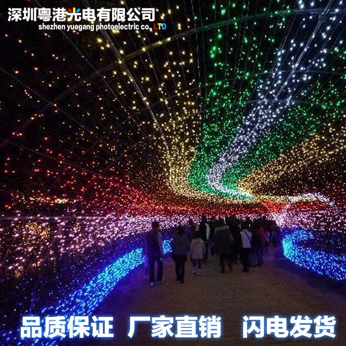 the whole network the lowest string of led christmas lights diwali wedding necessities special wholesale decorative light string in book lights from lights