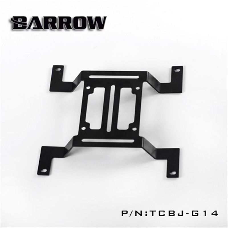 Barrow Water discharge external Arched Bracket Arch Support 120mm 140mm For Water Cooling Radiator Tank Pump TCBJ-G TCBJ-G14