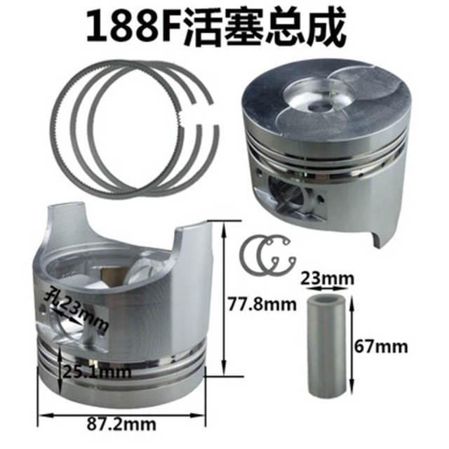 US $39 56 14% OFF|free shipping Piston+Rings+Pin+Circlip Kit for  170F/178F/186F/188/190/192FA Air Cooled Diesel Engine Generator Parts-in  Pistons,
