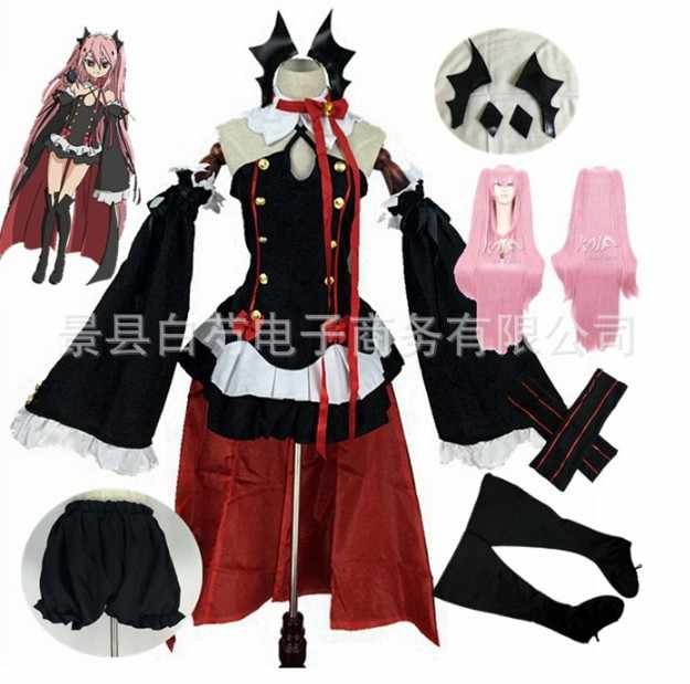 Anime Seraph Der Ende Owari keine Seraph Krul Tepes Uniform Cosplay Kostüm Full Set Kleid Outfit
