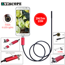 Endoscope 7MM 2M 5M 10M Endoscope HD USB Android Endoscopio Camera IP67 2IN1 Android Borescope USB Endoskop Inspection Camera