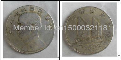 Chinese Coins Ming Guo 21 Years Coins