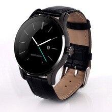 Neue Runde Bluetooth Smartwatch K88H Uhr Gesundheit Metall Smart Uhr mit Pulsmesser für iphone IOS Android Smartphone