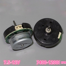 High Speed External Rotor 12V Brushless Motor