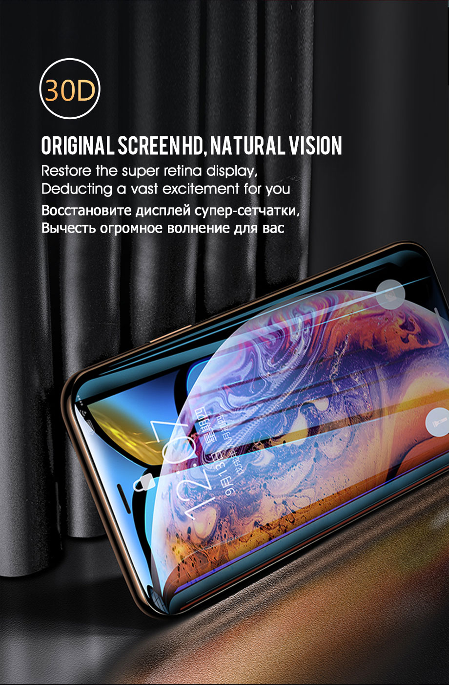 30D Protective Glass on the For iPhone X XS Max XR Tempered Screen Protector Film Curved Edge Glass XR XS Max Full Cover Glass 10