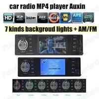 רכב אוטומטי שלט רחוק אודיו סטריאו רדיו fm נגן mp4 אוקסין עם יציאת usb וחריץ לכרטיס sd am fm