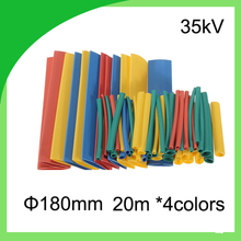 High quality 35KV 180mm diameter hight voltage heat shrinkable tube 20m/roll Heat Shrink Tubing