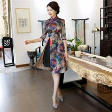 Shanghai Story Spring 3/4 Sleeve Vietnam Aodai Dress Cheongsam For Women Traditional Clothing Autumn ao dai Qipao Dress