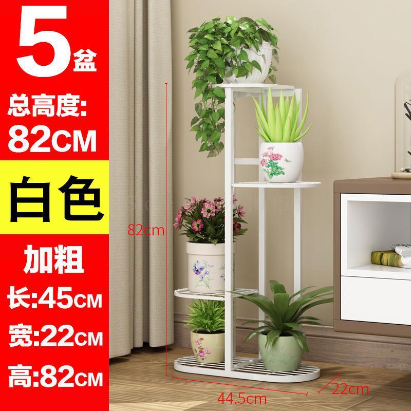 Полка для цветов, многоэтажная, для помещений, специальная, для дома, для балкона, полка из кованого железа, для гостиной, цветочный горшок, напольная, Зеленая редиска - Color: VIP 2