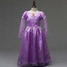 Раздел 2016 H детская одежда девушки одеваются Принцесса София фиолетовый платье мечта платье Костюм Платье