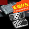 Stainless steel car styling Gas Brake pedal cover auto accessories case For Dodge Journey Durango JCUV/For Jeep compass Patriot