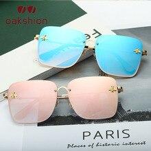 Retro Square Bee Sunglasses Women Brand Designer Metal Frame Sun Glasses Fashion Female Gradient Shades