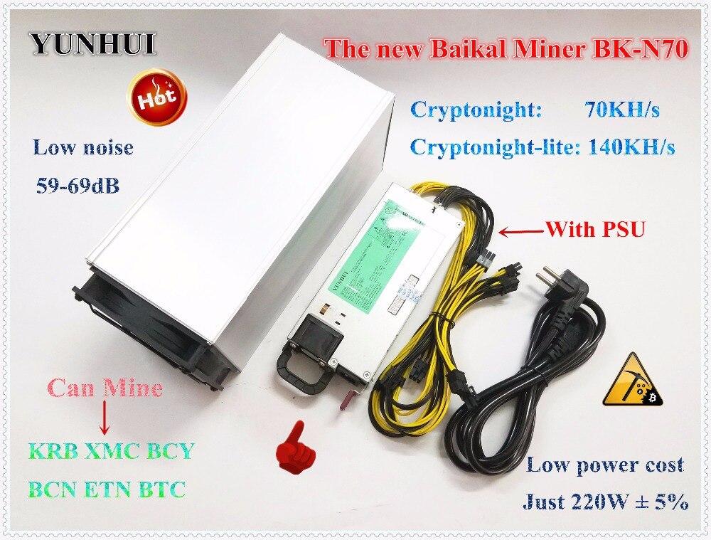 Nuevo minero Baikal gigante N70 Cryptonight 70KH/S Cryptonight-lite 140KH/S 220 W con PSU mejor que Baikal gigante N + N