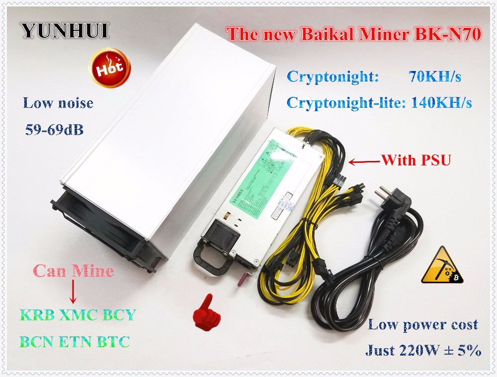 Nuovo Minatore Baikal Gigante N70 Cryptonight 70KH/S Cryptonight-lite 140KH/S 220 w Con ALIMENTATORE Migliore di Baikal Gigante N + N