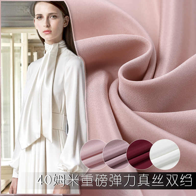 Solid Color Heavy Silk Fabric Shirt Clothing Heavy Crepe Silk Fabric Crepe Fabric Natural Silk Fabric Wholesale Silk Cloth