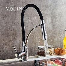 Моддинг смеситель для кухни отделка черный хром сопла распылителя холодной и горячей воды смесителя ванной кран # MD1B9071