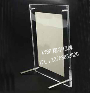 5 6 7 8 10 a4 acrylic photo frame certificate crystal photo frame signs