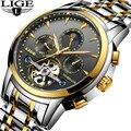 Часы LIGE мужские  деловые  водонепроницаемые  автоматические  брендовые  армейские  спортивные  полностью стальные