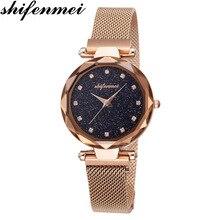 Reloj shifenmei 1136 de lujo para mujer, reloj de pulsera de cuarzo de malla de acero para mujer, relojes magnéticos femeninos