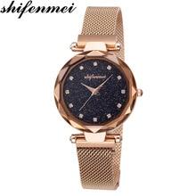 Shifenmei 1136 mody luksusowej marki panie zegarka kobiet zegarek kwarcowy siatki stalowe zegarki damskie magnetyczne feminino relogio