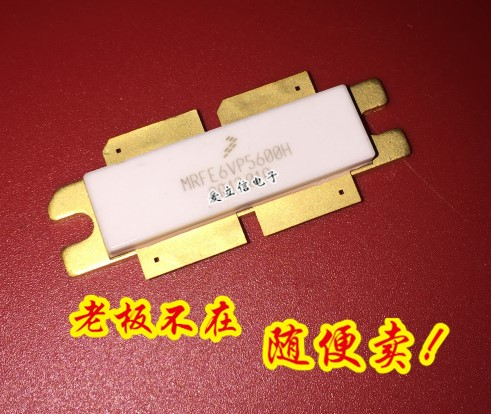 Здесь можно купить   MRF6VP2600H  MRFE6VP5600H    Электротехническое оборудование и материалы