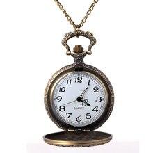 Винтажные медные карманные часы с бронзовым ожерельем кварцевые