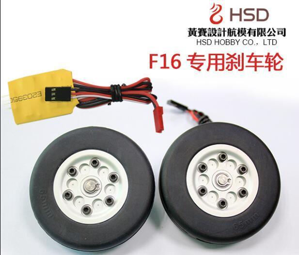 65mm electric brake wheel of 105mm F16 F-16 Turbojet version HSD Hobby rc airplane model