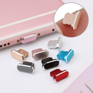 Практичная Пылезащитная крышка из алюминиевого сплава металлическая защита от пыли Зарядное устройство Док-станция Пробка крышка для iPhone X XR Max 87 6S Plus
