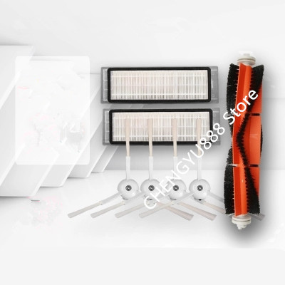 1 * rouleau brosse + 2 * filtre + 4 * Côté brosse Adaptée pour roborock s50 xiaomi vide 2