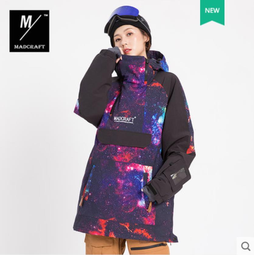 Пуловер Лыжная куртка мужская зимняя теплая и ветрозащитная водонепроницаемая одежда для сноуборда лыжное снаряжение черный комбинезон зимние куртки-30 - Цвет: NEW GLX  JKT