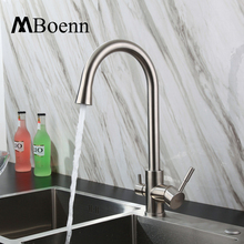 Современные три пути мойки фильтр Водопроводной воды 304 SUS для кухни питьевой воды смесителей щеткой краны